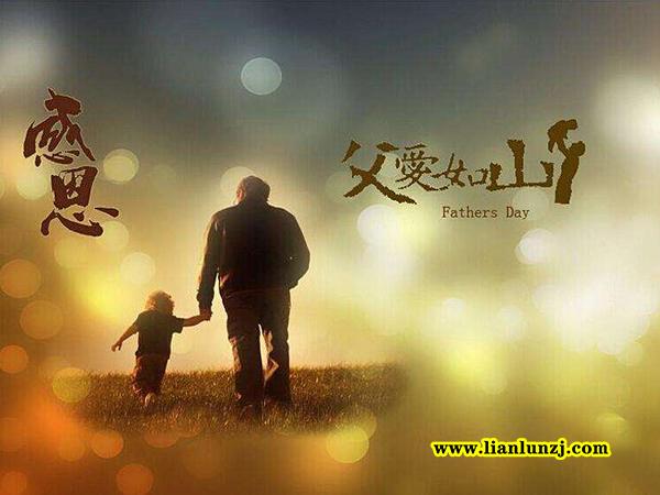 河南双志机械祝天下父亲节日快乐