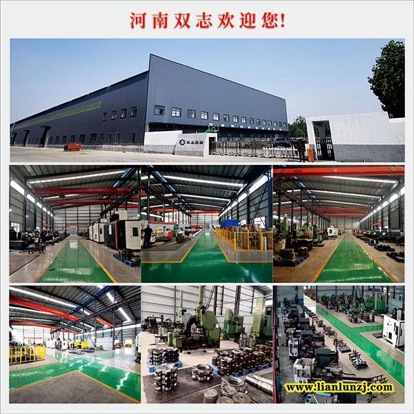 河南双志机械厂房车间展示