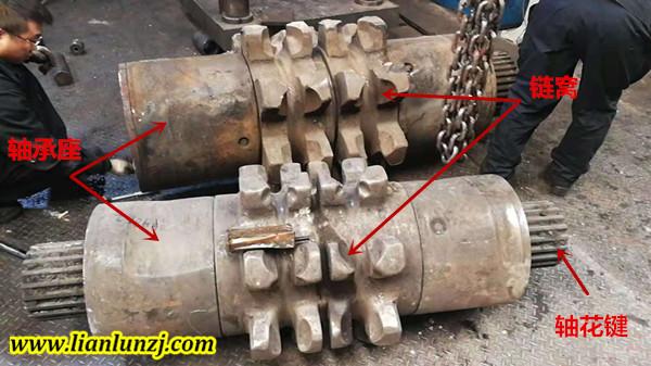 链轮组件修复